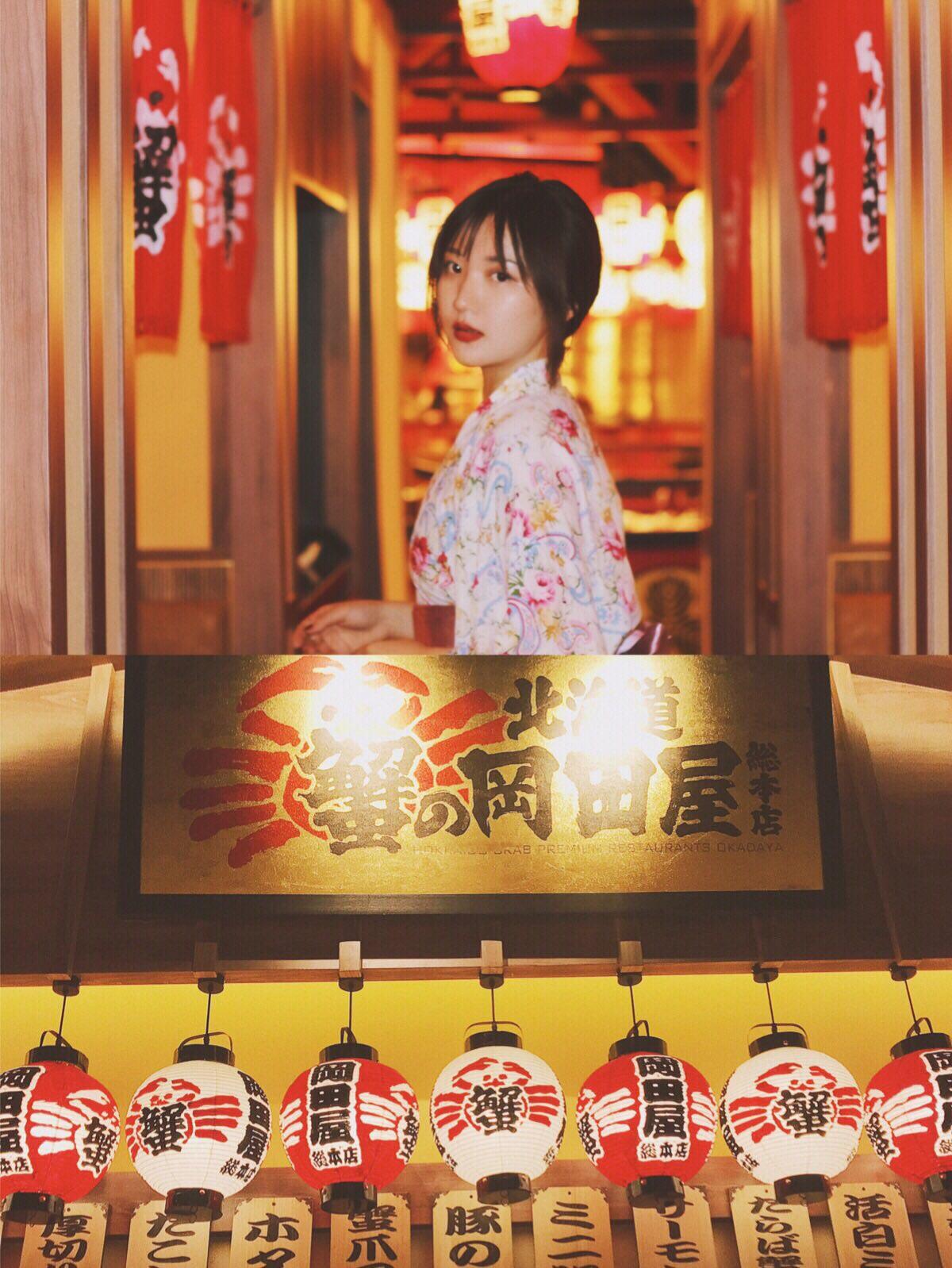 北京探店|一家能拍和服👘写真的日料居酒屋🦀️