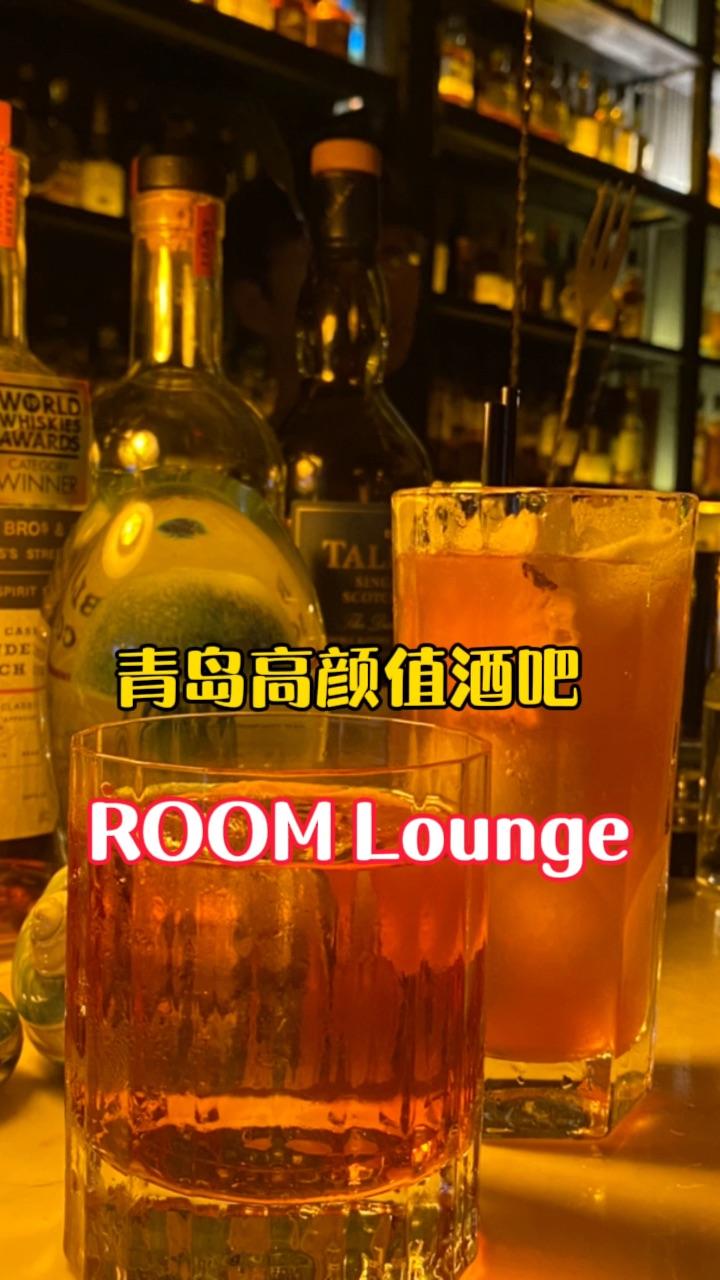 青岛探店🔥氛围感满满威士忌清吧