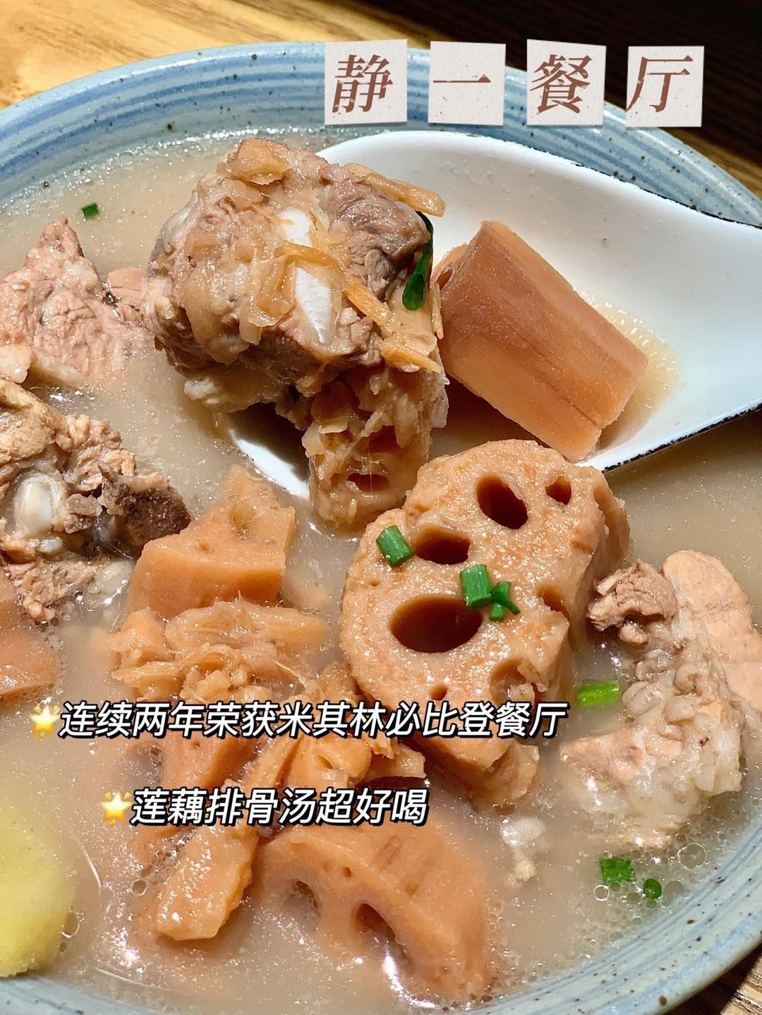 人均不过百的「米其林」湖北菜🤔北京探店