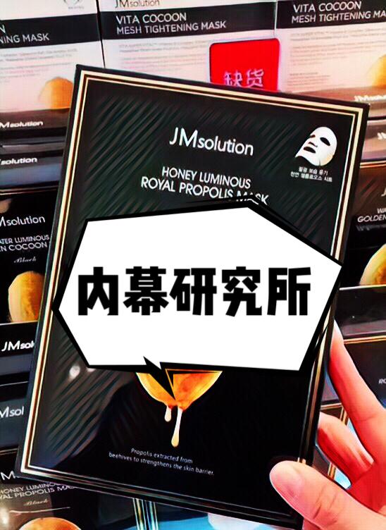 内幕研究所:韩国面膜真的只卖给中国人,韩国人不用么?