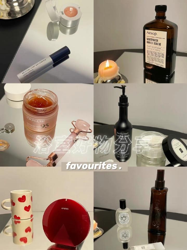 一些浴室里的好物 |身体护理爱用分享